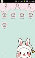 Screenshot of 파자마은쥬 고런처 테마