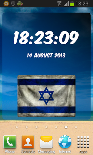 Israel Digital Clock