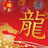 Lucky Dragon Year