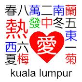 Reai Kuala Lumpur Mahjong