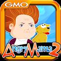 Angry Mama2 icon