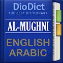 English->Arabic Dictionary icon