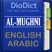 English->Arabic Dictionary
