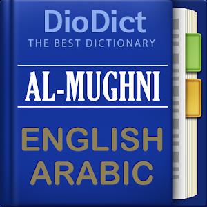 English->Arabic Dictionary 書籍 App LOGO-APP試玩