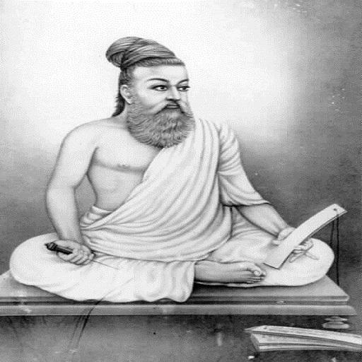 Thirukural E-Book - Tamil