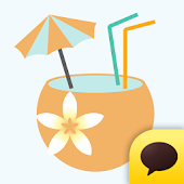 KakaoTalk Theme - Aloha Hawaii