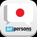 Japanese Teacher Online icon