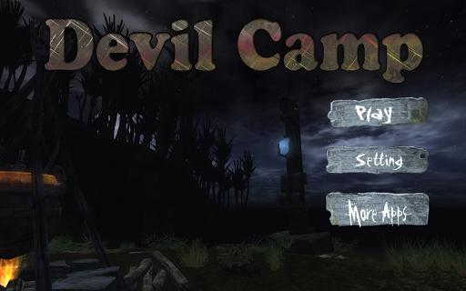 魔鬼訓練營3D