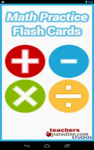 Math Practice Flash Cards - screenshot thumbnail