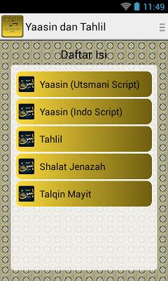 Yaasin Tahlil dan Talqin - screenshot