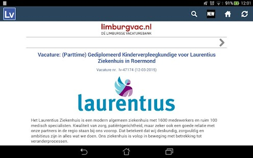 Limburgvac vacatures- screenshot thumbnail