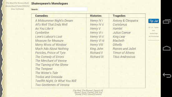Shakespeare's Monologues- screenshot thumbnail
