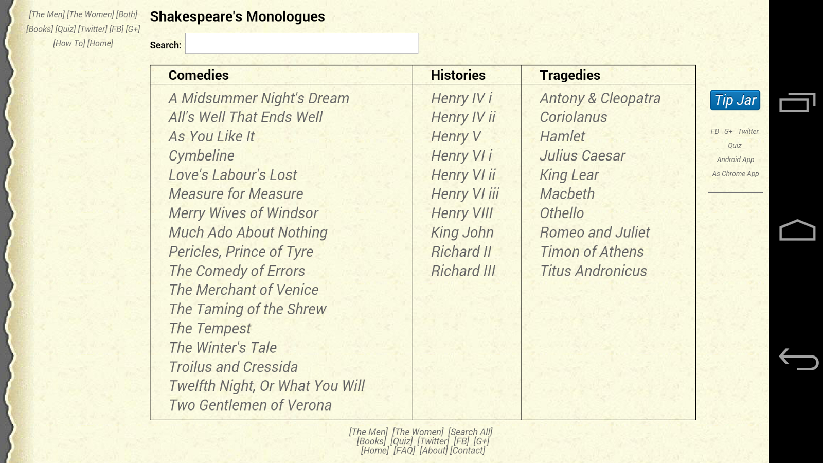Shakespeare's Monologues- screenshot