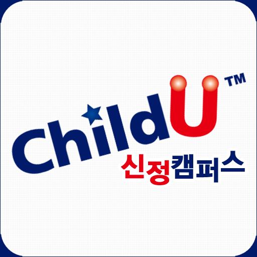 차일드유 신정캠퍼스(신정동학원,영어학원,원어민학원)