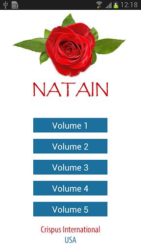 Natain
