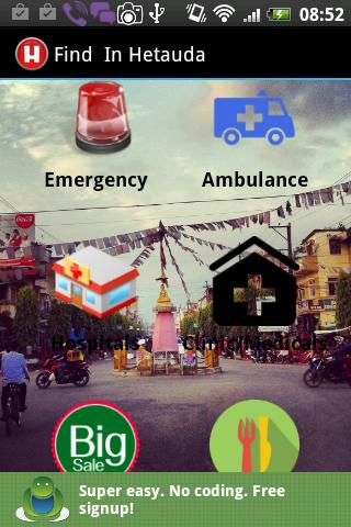 Hetauda Directory