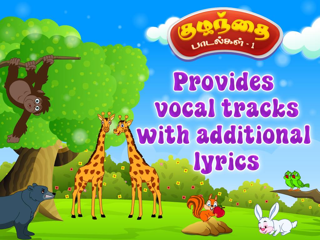 Tamil Nursery Rhymes Volume -1- screenshot