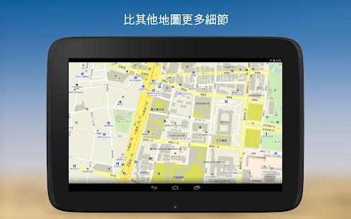 MAPS.ME — 離線地圖
