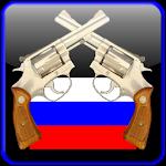 Russian Roulette versionName='Last Apk