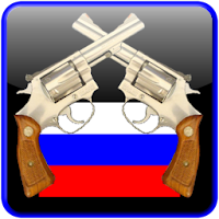 Russian Roulette Last Day Alive
