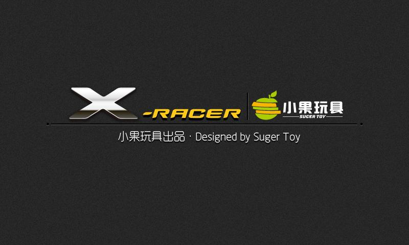X-Racer - screenshot