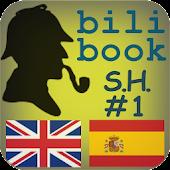 Sherlock Holmes #1, engl/span