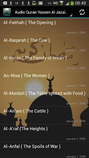 Audio Quran Yassen Al Jazairi