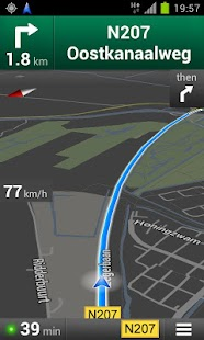 Maps Speedometer - screenshot thumbnail