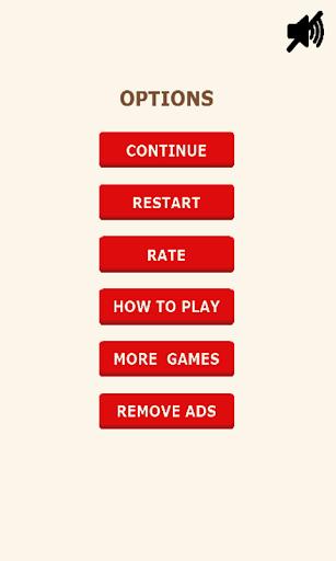 2048 日文汉字|玩棋類遊戲App免費|玩APPs