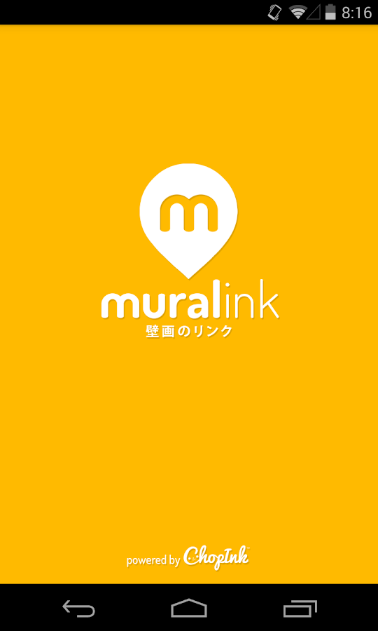 MuralInk- screenshot