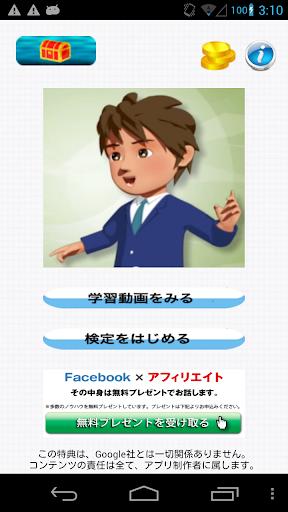 週末起業で月収21万円!!