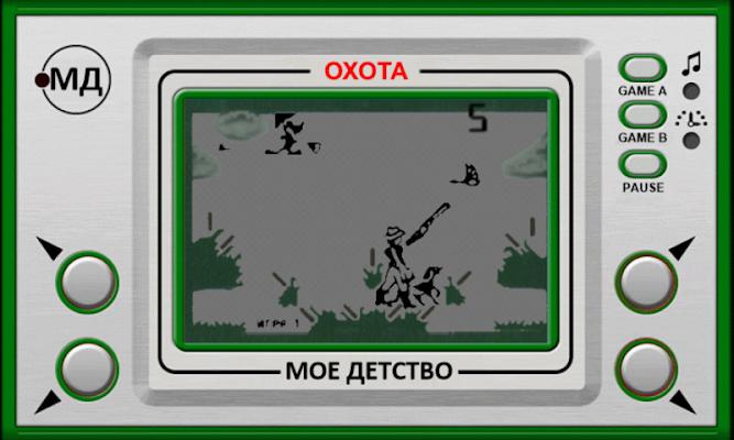 ОХОТА МОЕ ДЕТСТВО - screenshot