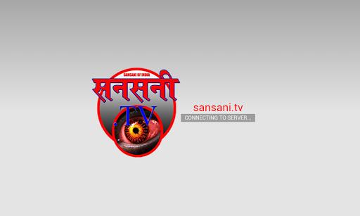 Sansani Live TV
