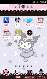 How to install SANRIO CHARACTERS Theme116 1 2 4 unlimited