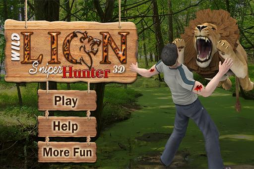 ワイルドライオンスナイパー狩猟3D