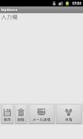 Screenshot of MpMemo - Clipboard -