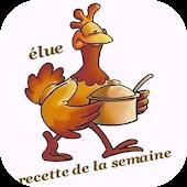 مأكولات مغربية