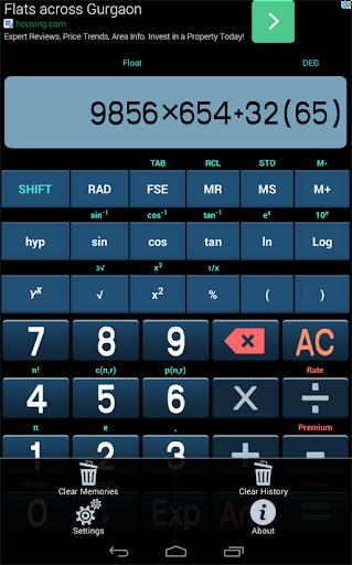科学計算用電卓