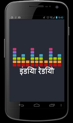 印度广播电台