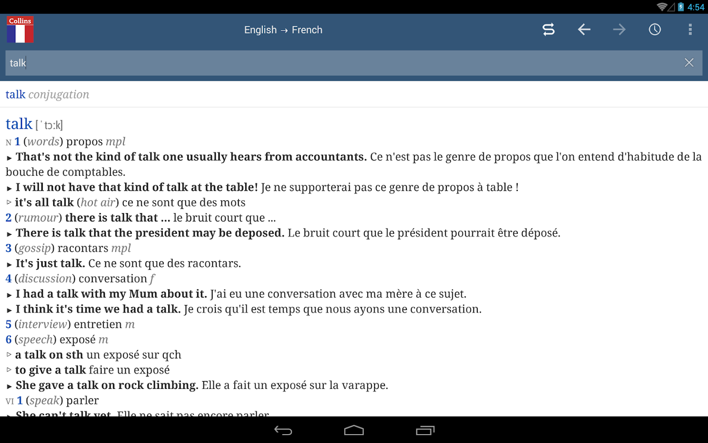 Bedroom english french dictionary wordreference com - Collins French Dictionary Screenshot
