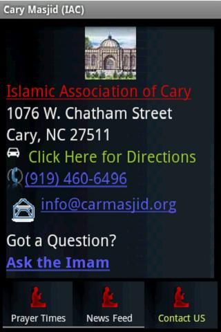 Cary Masjid (IAC) - screenshot