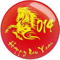 Chinese New Year LWP Free icon
