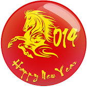 Chinese New Year LWP Free