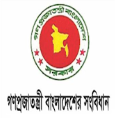 Bangladesh Constitution-Bangla