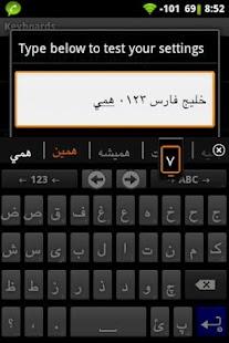Persian for AnySoftKeyboard- screenshot thumbnail