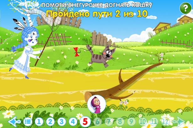 Машины Сказки: Снегурочка screenshot
