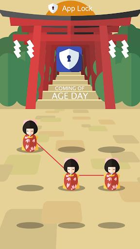 AppLock Theme-ComingOfAgeDay