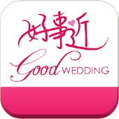 Good Wedding