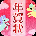 年賀ピクフレーム icon