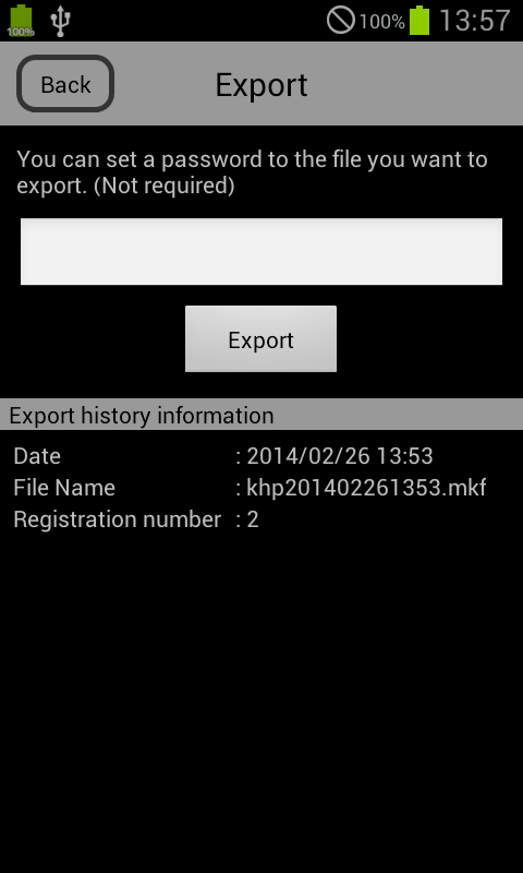 KeyHolder Lite - PasswordAdmin - screenshot